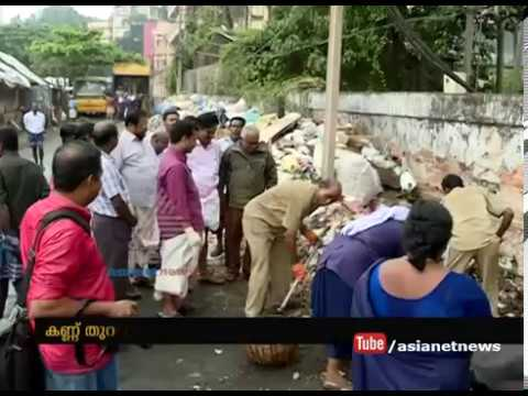 Garbage heap in rajaji nagar cleaned by Thiruvananthapuram corporation
