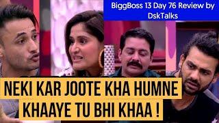 Bigg Boss 13 Day 76 Review By DskTalks : Apne Doston ke liye NEKI karne Ke Badle Asim Ko Mila Dhokha