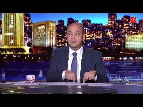 عمرو أديب: لازم تسأل نفسك بعد 25 يناير 2011 وبعد 10 سنين في 2021.. هل مصر أفضل ولا لأ؟
