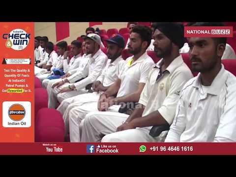 Gurdaspur District  Cricket association facilitates sport persons