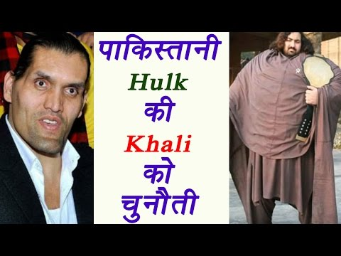 Pakistani Hulk wants to become WWE wrestler like The Great Khali, watch video