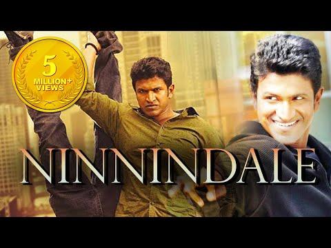 Ninindale Latest Hindi Dubbed Movie 2019 | Tollywood Latest Movies | 2019 Action Movie