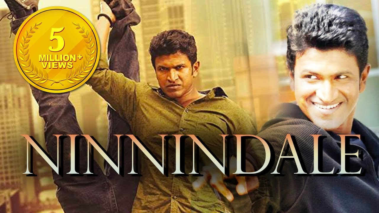 Download Ninindale Latest Hindi Dubbed Movie 2019 | Tollywood Latest Movies | 2019 Action Movie