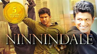 Ninindale Latest Hindi Dubbed Movie 2016 | Tollywood Latest Movies | 2019 Action Movie