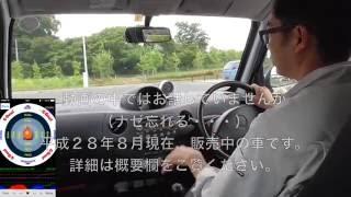 [HD][試乗動画]ダイハツエッセ5mt(前編) Daihatsu ESSE test drive