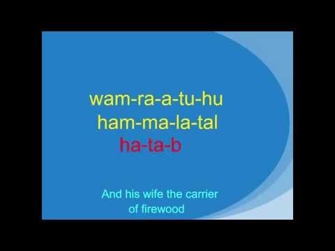 Learn Surah al Masad Part 2 {The Palm Fibre 111}