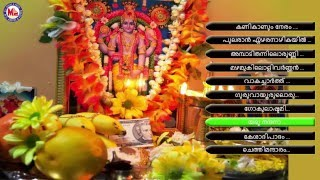 vishukani (വിഷുകണി) | Superhit Vishu Songs | Malayalam