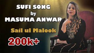 Masuma Anwar - Mian Muhammad Bakhsh - Ucha Naam Rakhaya Jis Ne - Safar ul Ishq - PTV
