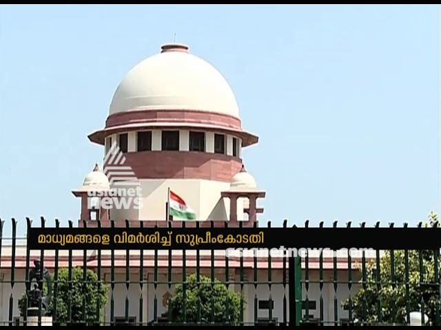 Medias are not Pope; Supreme Court flays Medias