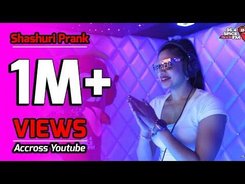 Tazz's Shashuri Prank Call | Rj Tazz | Tazz Reloaded | EP-02