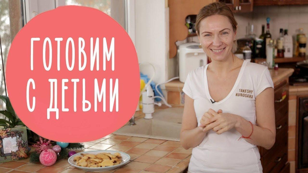 ДОМАШНЕЕ ПЕЧЕНЬЕ: простой и вкусный новогодний рецепт | Family is...