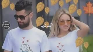 غيرا منو يحس بيا يسال عليا شبيا //فيديو جديد