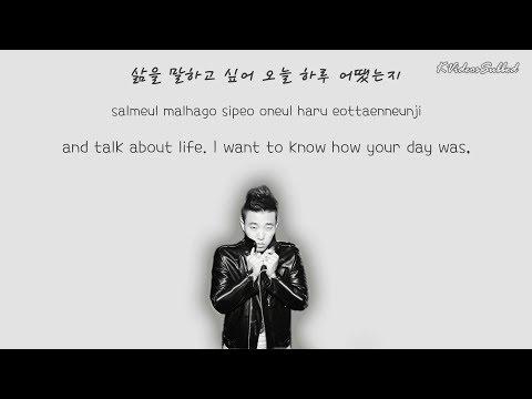 Gary - Shower Later (feat. Crush) [Hangul + Rom + English Subs]
