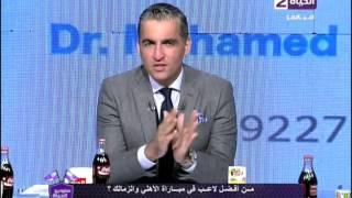 بالفيديو.. نصيحة حازم إمام لمرتضى منصور بعد رحيله ·