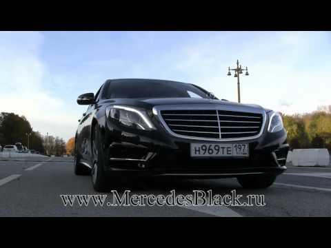 Аренда и прокат Mercedes Benz s222 с водителем в Москве