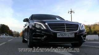 Аренда и прокат Mercedes Benz s222 с водителем в Москве(, 2015-11-18T07:46:17.000Z)