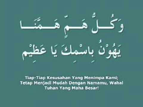 Qasidah Qul Ya 'Azhim ( قل يا عظيم )