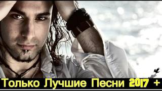 Армянские песни 2017 ARMYAN MUSIC 2017(Армянские песни 2017 ARMYAN MUSIC 2017., 2017-01-03T14:34:49.000Z)