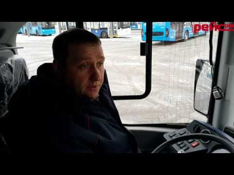 Электробус ЛиАЗ‑6274: кабина, удобство управления, запас хода