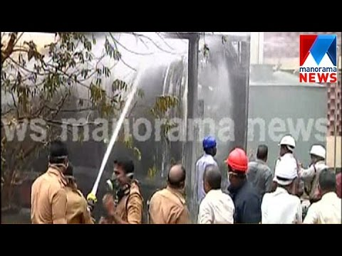 12 Hurt In Kalamassery HIL Factory Blast | Manorama News