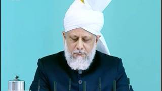 Español Friday Sermon 29 May 2009, Allah burdens not any soul beyond its capacity