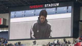 2012.1.22 松田直樹メモリアル@日産スタジアム この日集まった横浜F・...