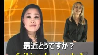 ЯПОНСКИЙ - SPEAKit! - www.speakit.tv - (Видео курс) #57008