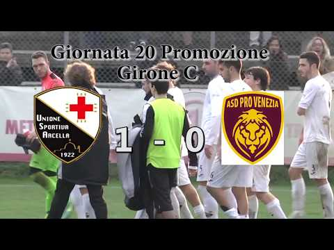 Arcella-Pro Venezia 1-0 / highlights e interviste