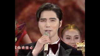《2020 CCTV Spring Festival Gala春晚 老中青三代合作 亲爱的中国》——阿云嘎(Ayanga/AYunGa)【Ayanga字幕组Subtitles Team】