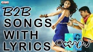 Julayi Back To Back Songs With Lyrics - Allu Arjun, Ileana, DSP, Trivikram