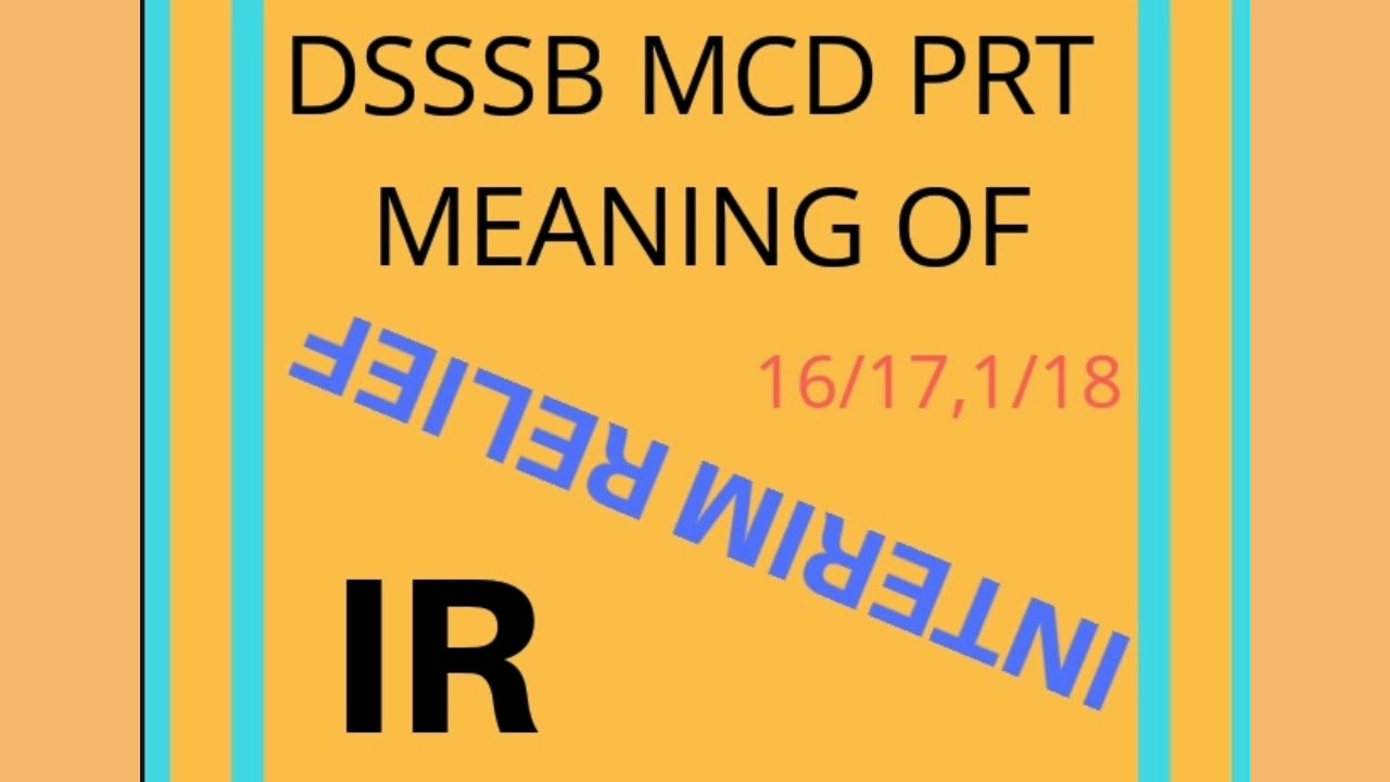 #IR/ mcd/prt #interim #relief by court meaning
