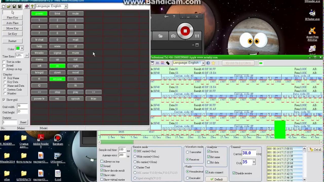 IR Remote Control Code Analyzer