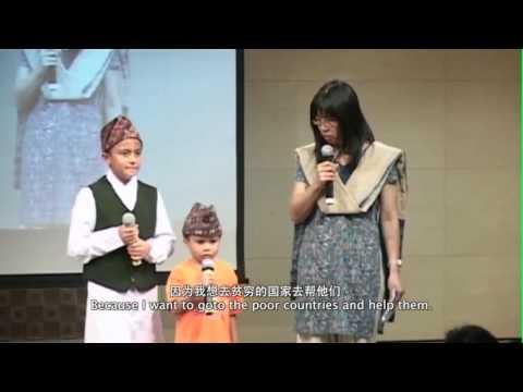Charity Concert in Hong Kong