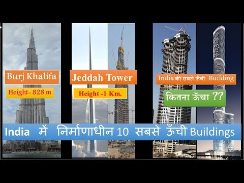 Tallest Building in India  |Top 10 Under Construction Mega Projects in India | Papa Construction