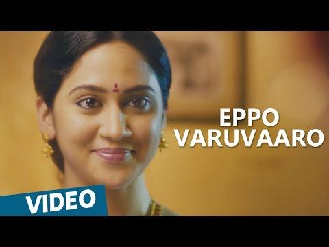Oru Naal Koothu Songs | Eppo Varuvaaro  Song | Dinesh | Justin Prabhakaran