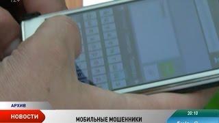 В Нарьян-Маре продолжают орудовать мошенники, списывающие деньги с банковских карт(, 2016-06-30T07:30:55.000Z)