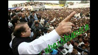 pml n song whaab ali ( mp4 )