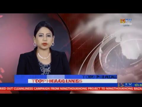 24TH SEPTEMBER 2017 9.PM MANIPURI NEWS LIVE