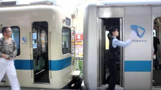 急行小田原行き(後ろ4両各停小田原行き)3264F+5065F 新松田駅での分割
