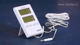 видео Как нужно выбирать термометр и какие виды термометров существуют?