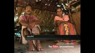 Pathetic condition of Thavalakkuzhi, Anakkayam tribal village