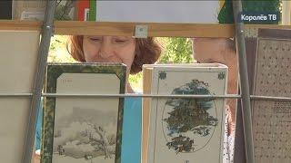В королёвском парке устроили летнюю читальню