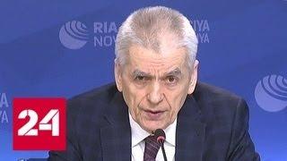 Отказ от государственных программ вакцинации на Украине привел к вспышке кори - Россия 24
