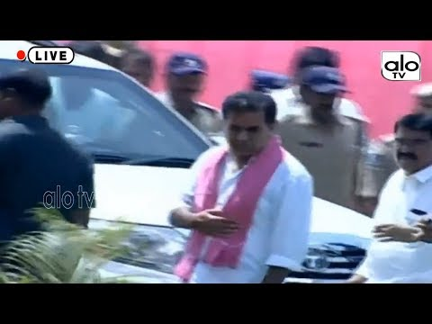 KTR Helicopter Entry At Nagarkurnool TRS Public Meeting | Telangana Live News | KCR | Alo Tv channel