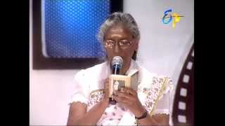 Jhummandi Naadam - S Janaki  Episode - 4