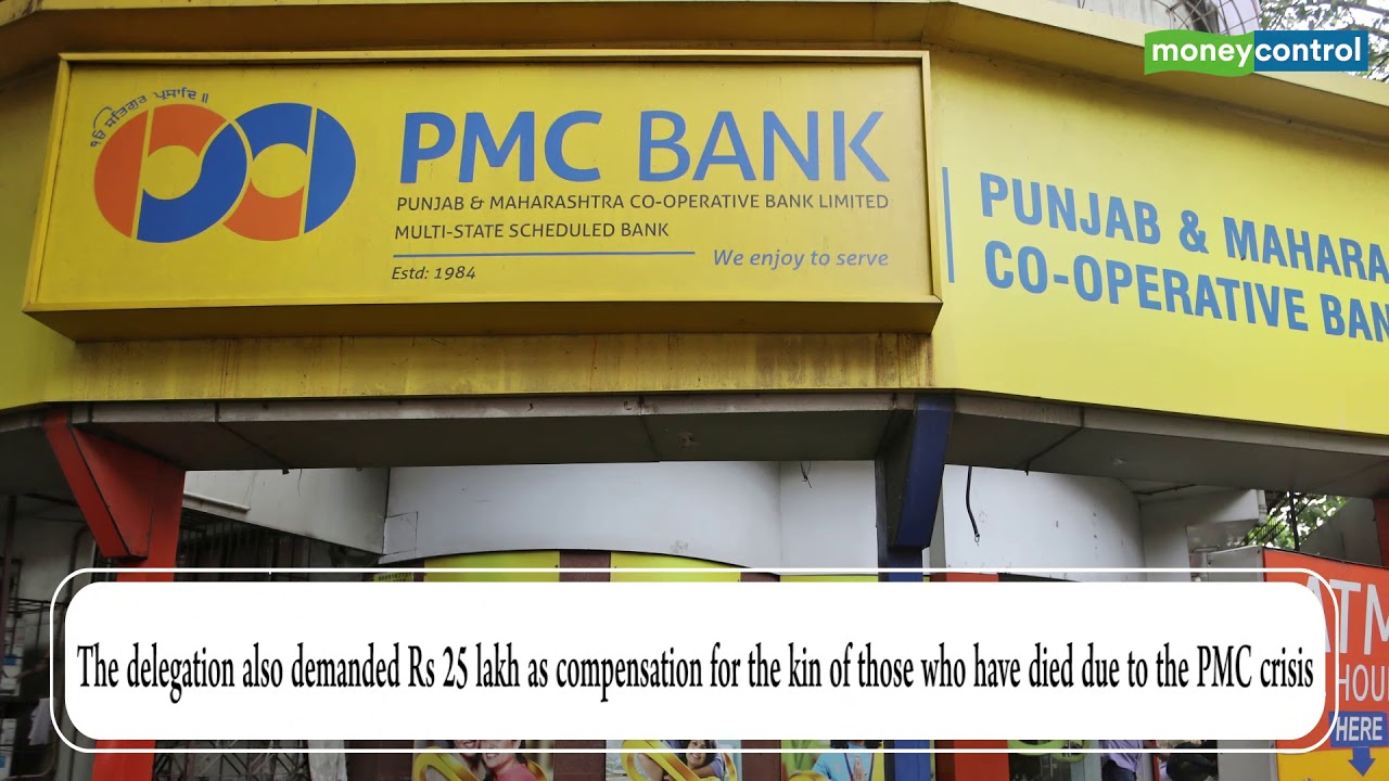 PMC Bank crisis: Your money is safe, RBI assures depositors