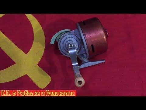 Безынерционная катушка закрытого типа Сызрань из СССР.Советская катушка Сызрань для спиннинга.