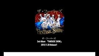 ザ・フーパーズ (THE HOOPERS) - 2nd Album『FANTASIC SHOW』Trailer【2018.11.28 Release!!】