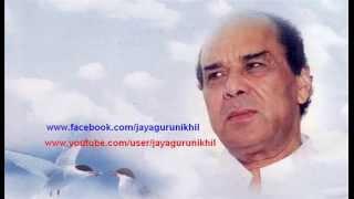 O Kanaeya Kanaeya Tu Aaja Re (Dr Narayan Dutt Shrimali)