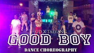 【TPD X 這群人】超帥韓風舞蹈 good boy dance cover